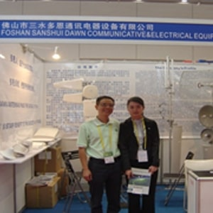 Trade show in Nanning, 2009